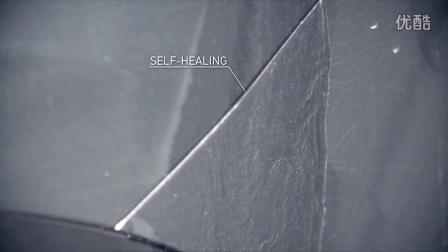 Hexis Bodyfence Scratch glitch