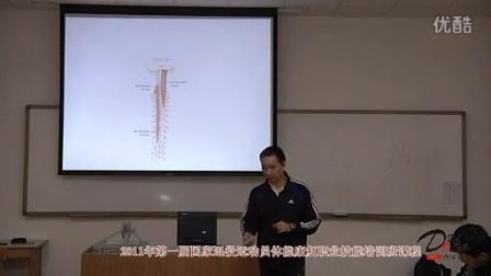 《腰椎功能解剖》胸腰椎底层肌肉的功能