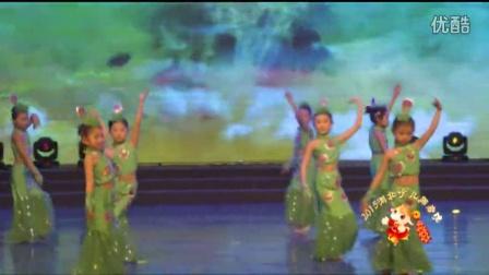 石家庄少儿舞蹈:《彩云之南》 天艺舞蹈少儿春晚视频