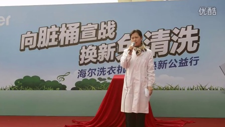 """向脏桶宣战 换新免清洗""""大型公益活动在京举行"""
