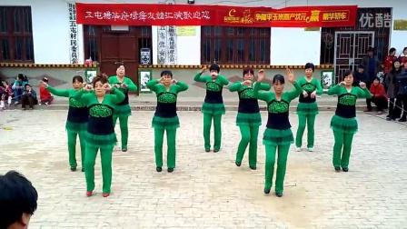 柳园庄蓝翠广场舞(五屯汇演)羊年吉祥串烧