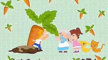 哈利儿歌-第11集-拔萝卜_标清