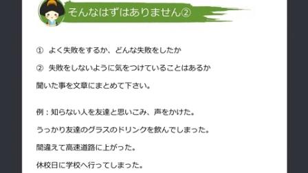 Hi Japanese(J8-J9)外教口语课