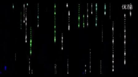 炫彩字体流 下雨彩幕LED背景素材 led屏幕动态背景素材