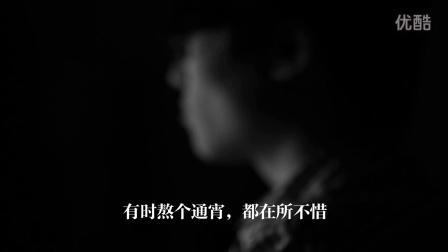 【廉洁文化视频展播】光