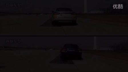 两驱与四驱车型湿滑路面表现差异