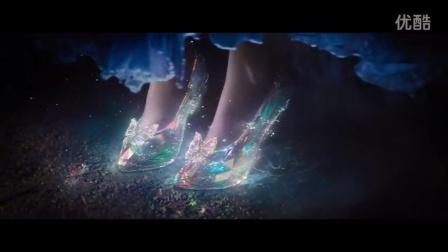 《灰姑娘》主题曲《梦是许下的心愿》MV大首播!