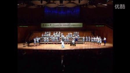深圳高级中学百合少年合唱团《南粤和声》音乐会片段片段