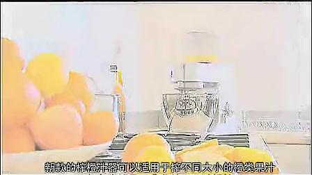 ALC艾乐客 健伍-凯伍德全能厨师机-苏宁易佰购电器