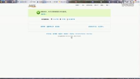 5毛钱注册微信