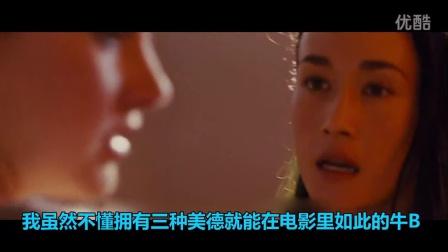 光影3J客侃剧:分歧者异类觉醒