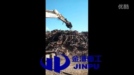 废钢压块 内蒙铁厂废铁加工 破碎锤 挖掘机液压剪视频