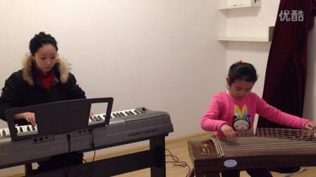 合奏《南泥湾》付子菡(古筝)班钰娟(电子琴)钰洺琴业音乐工作室济南古筝电子琴培训