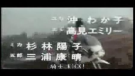 (小白搬运)29 假面骑士1号主题曲