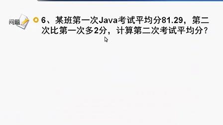 北京中关村完美空间游戏动漫培训学院课程07
