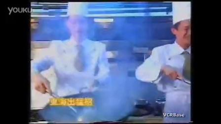 [經典廣告] 1999年 - 東海海鮮酒家 (黃霑)