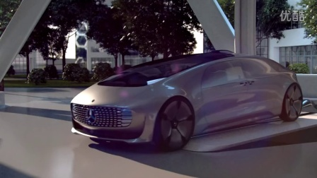 Mercedes Benz The F015 Luxury in Motion Future City