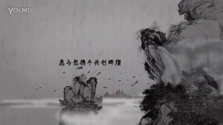 首创证券四川分公司成立一周年宣传片