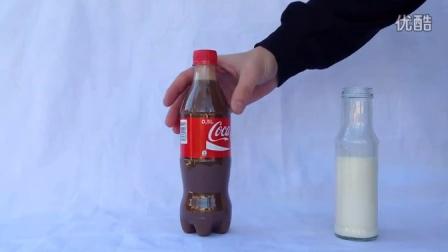 Coca Cola and Milk Experiment