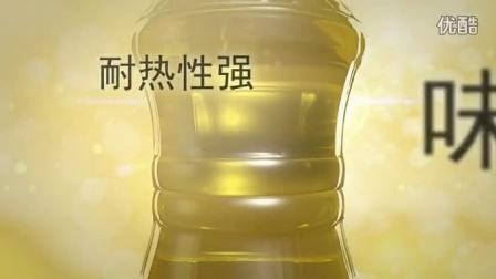 什么是芥花油?What is canola oil?