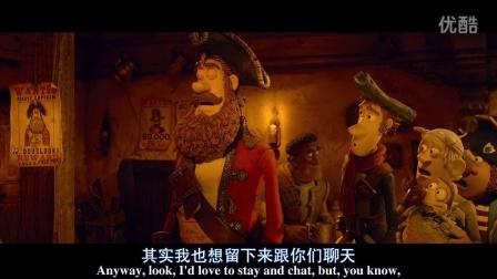 神奇海盗团_clip