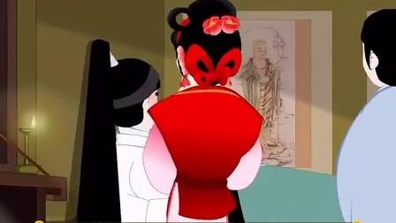 《红娘》第3集-九天星原创戏曲动漫