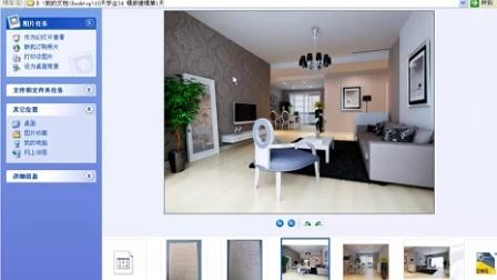 史上最强3Dmax室内设计家庭装修实例视频教程2.家具设计[NoDRM]