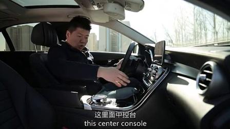 动态体验 宝马3系、奔驰C级、凯迪拉克ATS-L、英菲尼迪Q50L豪华品牌中型车横评(上)