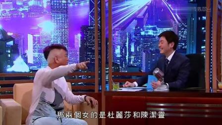 今晚睇李08-陳百祥Bowie杜麗莎-2015-3-22