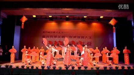 广西南宁高级技工学校第四届技能才艺节医药化工系参赛节目《中国人》