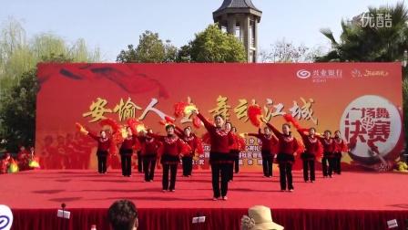锦绣江南广场舞表演-东方红