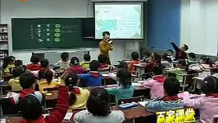 小学一年级语文优质课展示《荷叶圆圆》李老师第二届全国中小学公开课评选获奖课例.