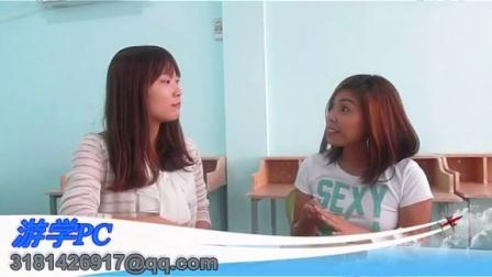 <游学PC>CELLA英语学院 雅思老师Princess的采访  菲律宾宿务游学