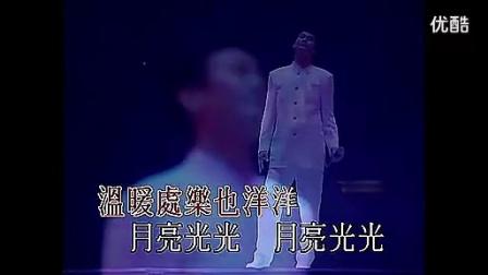 【林正英僵尸道长1插曲《天涯孤客》郑少秋演唱会版本】