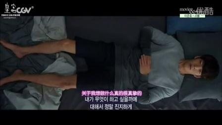 【皇宫·李俊昊吧】150321 Weekend & Movie《二十》李俊昊[中字]