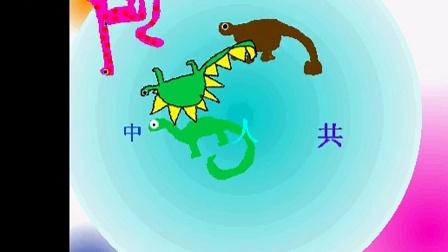 儿童编程入门小游戏抓恐龙