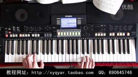 最炫民族风(流行金曲) 电子琴演奏 阿荣 36技教程示范视频