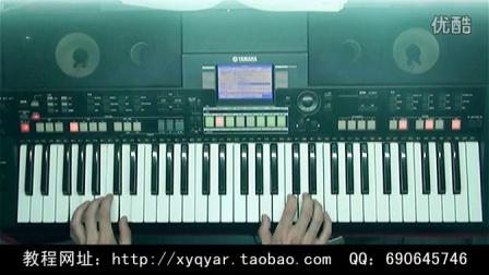 伤不起(舞曲版) 电子琴演奏 阿荣 36技教程示范视频