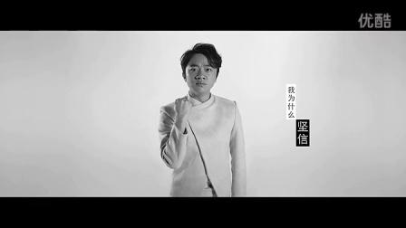 《奔跑吧兄弟》第二季首款官方宣传片 纯净版(无陈赫版)