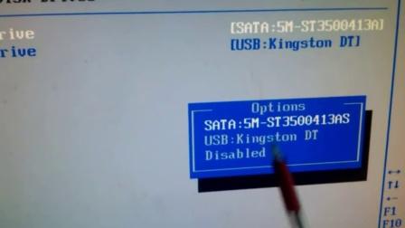电脑培训教程183 设置优先启动程序 USB启动 光盘启动