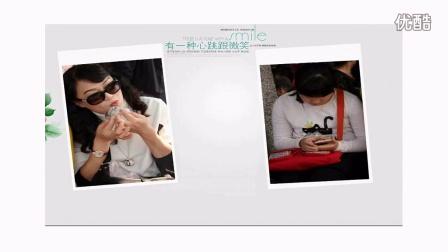 台湾旅游杂志纪念册配套电子相册