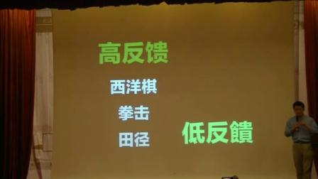 第三屆東吳盃 黃執中辯手訓練講座