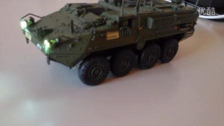 静改动,RC斯崔克8轮装甲车
