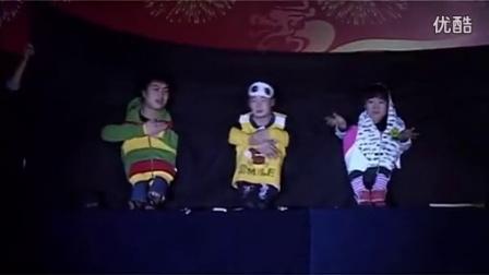 2012天津东鹏年会- 家装部 疯狂小人舞完整版