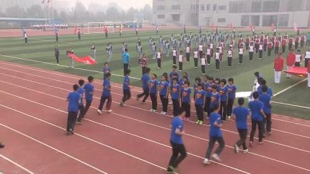 郑州市实验高级中学首届秋季运动会开幕式