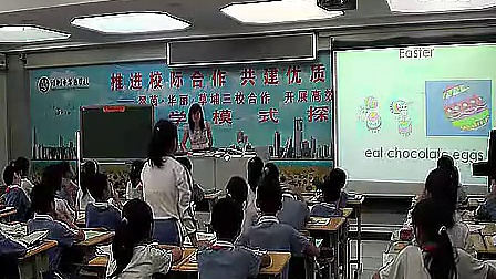Unit 9 Festivals深港版四年级英语优秀课优质课课堂教学案例集锦