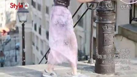 """陳意涵 - 意""""象巴黎_星大片_StyleTV"""