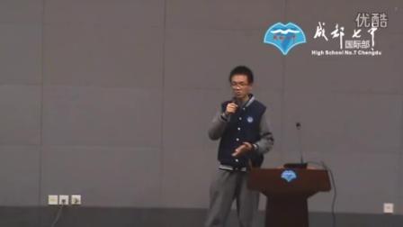 李烨-中文演讲