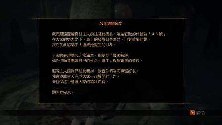 【舍长制造】触手猛男—生化危机:启示录2 娱乐实况09