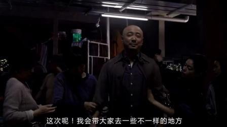 """徐峥《港囧》先导预告   赵薇""""跪求""""演女主角"""